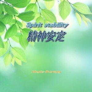 Spirit stability