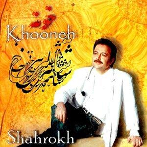 Khooneh