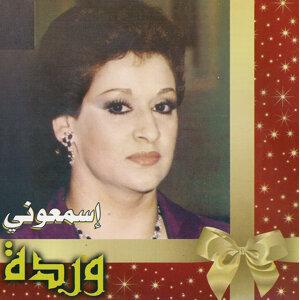 Isamaouni (Live)