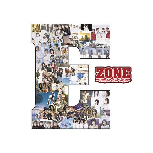 E 〜Complete A side Singles〜 (E Complete A Side Singles)