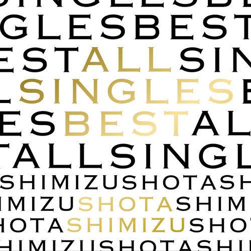 青春紀念冊-單曲全精選 (All Singles Best)