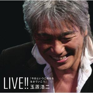 LIVE!! Kyoutoiu Konohiwo Ikiteikou