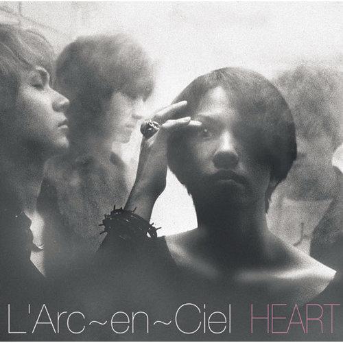 心 (HEART)