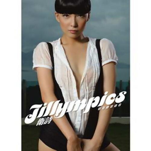 Jillympics