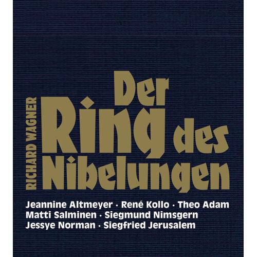 Marek Janowski - Der Ring des Nibelungen (Deluxe Edition)