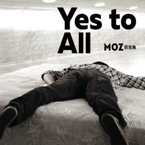 Yes to All - EP