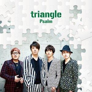 triangle (triangle)