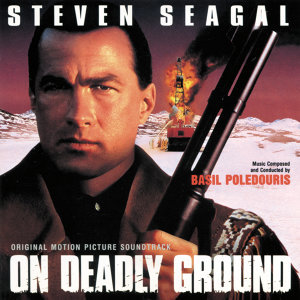 On Deadly Ground - Original Motion Picture Soundtrack