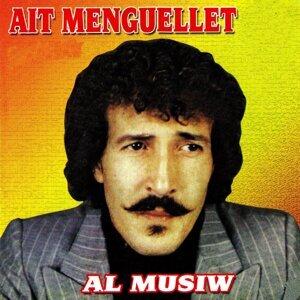 Al Musiw