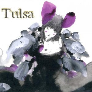 Tulsa EP