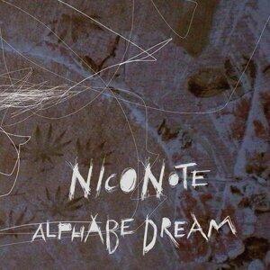 Alphabe Dream