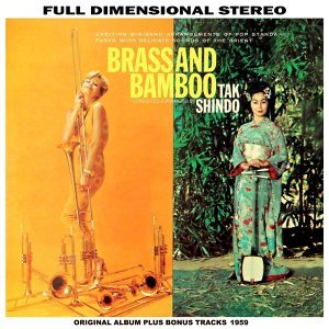 Brass and Bamboo - Original Album Plus Bonus Tracks 1959