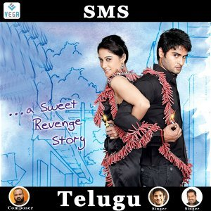 SMS - A Sweet Revenge Story - Original Motion Picture Soundtrack