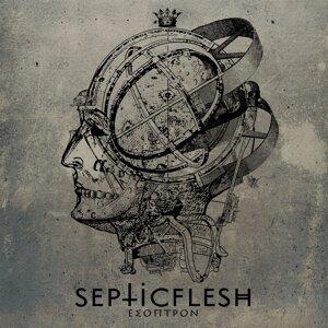 ΕΣΟΠΤΡΟΝ - 2013 Reissue