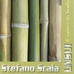 Unsui : Il sentiero dei bambù