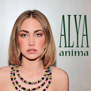Anima - EP