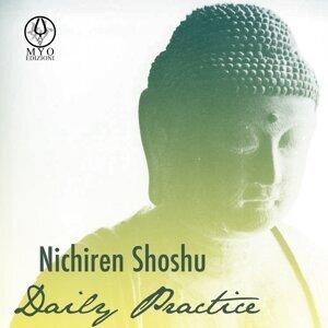 Nichiren Shoshu Daily Practice