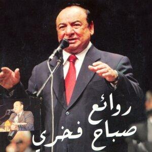Rawae'a Sabah Fakhri
