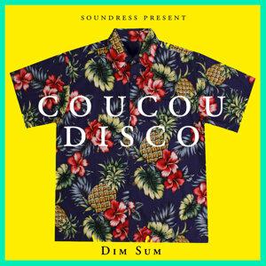 Coucou disco - EP