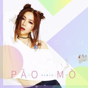 泡沫 - PÀO MÒ Remix