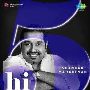 Hi-5: Shankar Mahadevan