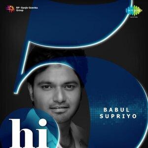 Hi-5: Babul Supriyo