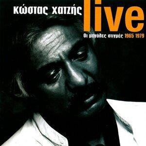 Live - Oi Megales Stigmes [1965-1979]