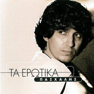 Ta Erotika