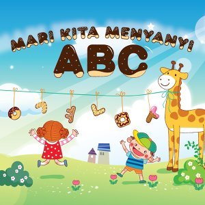 Mari Kita Menyanyi ABC - Remastered Version