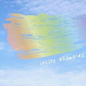 カラフルデイズ (colorful days)