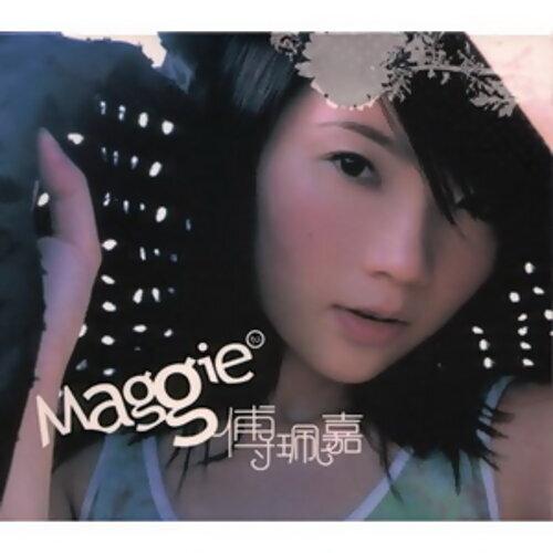 Maggie Fu