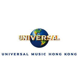 無限之城 搶先聽 - SHANGHAI EXPO