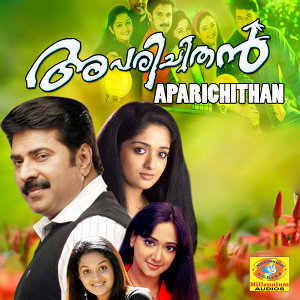 Aparichithan (Original Motion Picture Soundtrack)