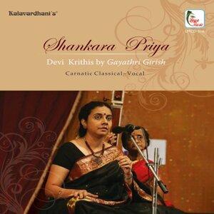 Shankara Priya - Devi Krithis