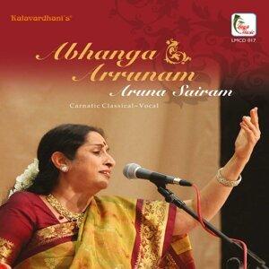 Abhanga Arunam