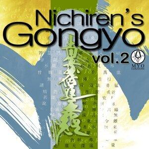 Nichiren's Gongyo, Vol. 2