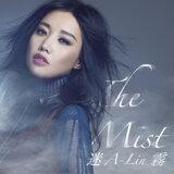 "迷霧 (電影「魔宮魅影」主題曲) (The Mist) - The movie theme song of ""Phantom of the Theatre"""