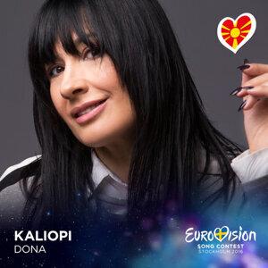 Dona - Eurovision 2016 - F.Y.R. Macedonia