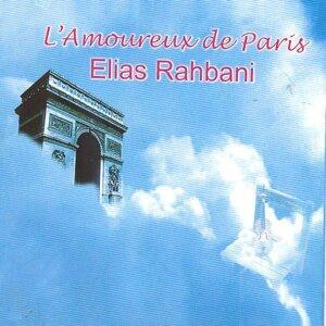 L'amoureux de Paris
