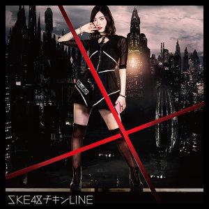 膽小鬼LINE - Type-A
