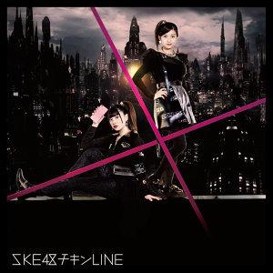 膽小鬼LINE - Type-B