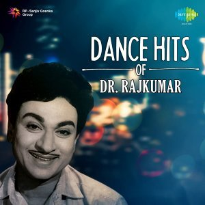 Dance Hits of Dr. Rajkumar
