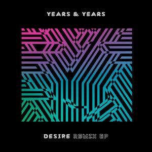 Desire - Remix - EP