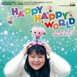 Happy Happy World (Happy Happy World)