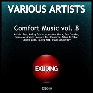 Comfort Music, Vol. 8