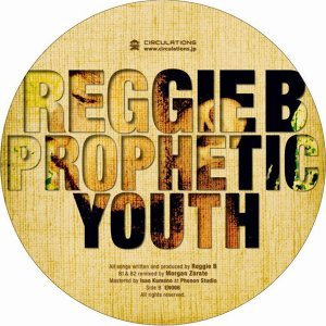 Prophetic Youth