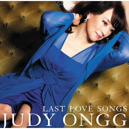 LAST LOVE SONGS〜人には言えない恋がある〜