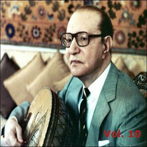 Mohamed Abdel Wahab, Vol. 10 - 1939