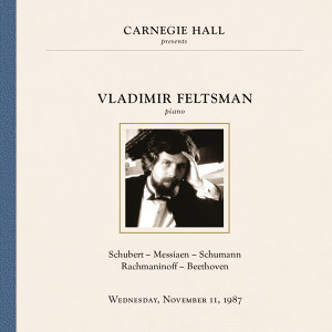Vladimir Feltsman at Carnegie Hall, New York City, November 11, 1987