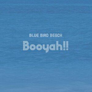 Booyah!! (Booyah!!)